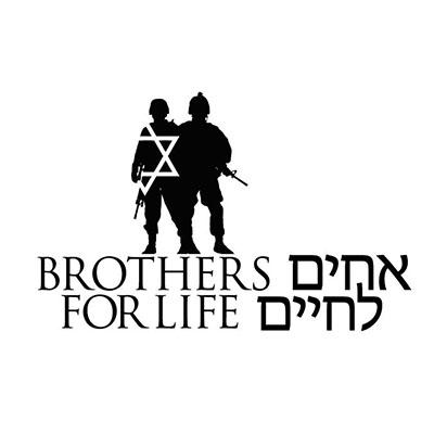 Untitled-1_0003_לוגו עמותת אחים