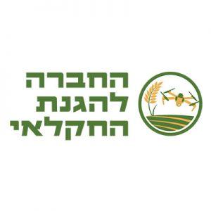 Untitled-1_0006_לוגו החברה להגנת החקלאי